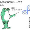 【コロナ遺伝子ワクチン副作用】治療法も解毒法も存在しない理由を分かりやすく解説