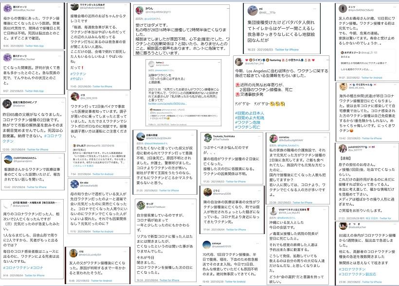 奈良県庁が平和的にワクチンの危険性を訴えに来た県民を警察呼んで追い返した
