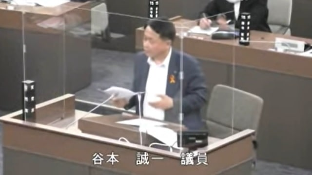 【呉市議会6月定例会】谷本誠一議員 ~ PCR欺瞞とコロナワクチンの危険性 ~